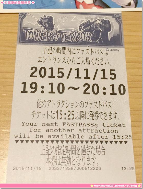 20151115東京迪士尼雙園行_4-7.jpg