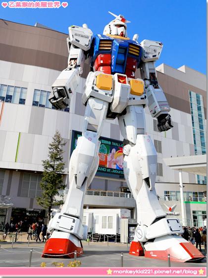 20140308東京DAY3_4-4.jpg