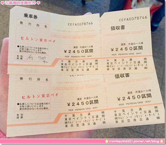 20151115東京迪士尼雙園行_5-19.jpg