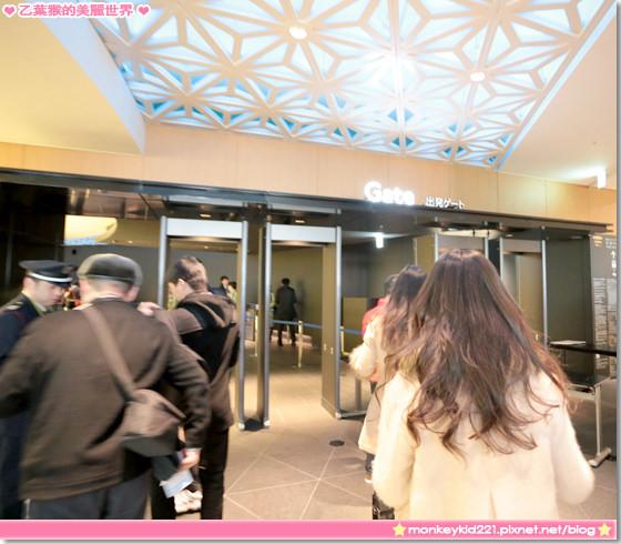20140306東京DAY1_5-6.jpg