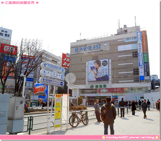 20140306東京DAY1_3-2.jpg