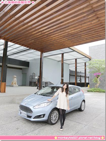 ★南投★福特Fiesta 1.5L的日月潭奢華小旅行。試駕心得篇
