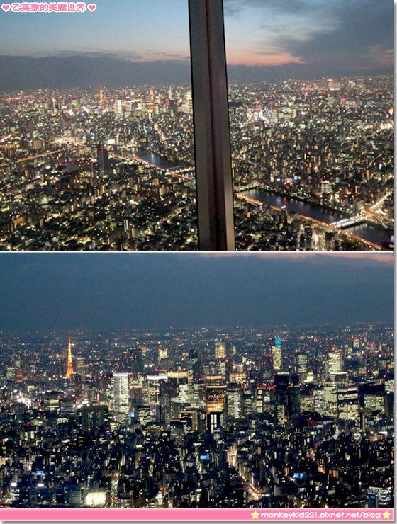 20140306東京DAY1_6-14.jpg