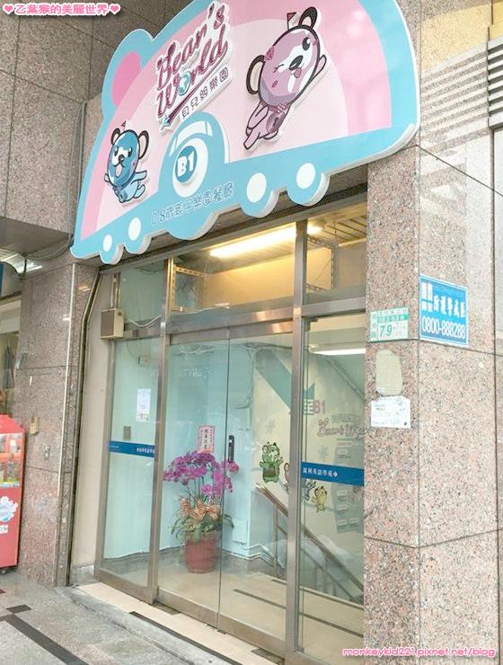 20160709板橋貝兒絲_1-1.jpg