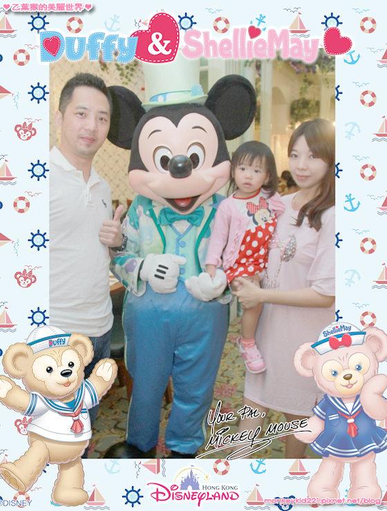 20160721香港迪士尼_4-3-29.jpg