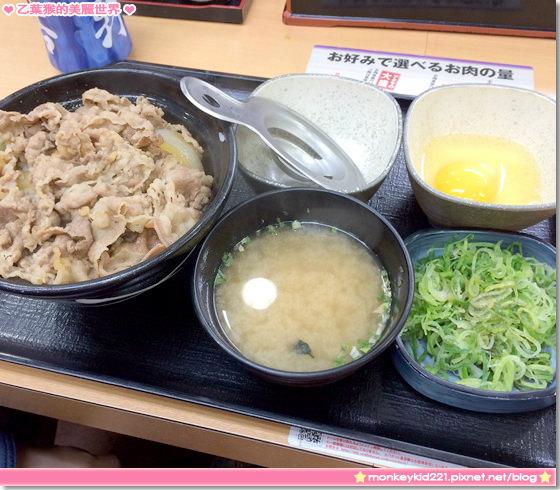 20140307東京DAY2_9-27.jpg
