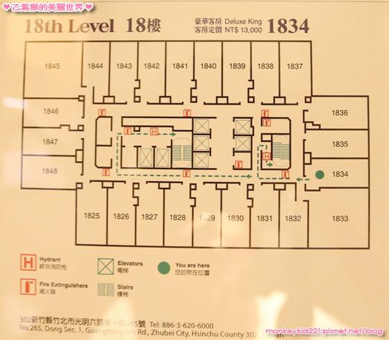 20160628新竹喜來登_1-24.jpg