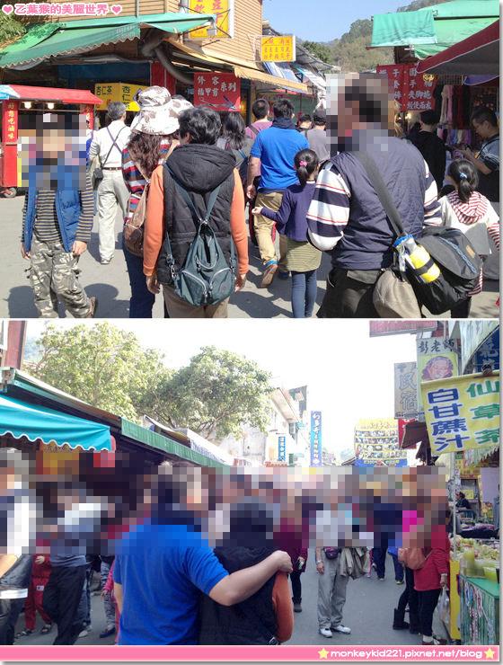 20140203農曆春節_5-2.jpg