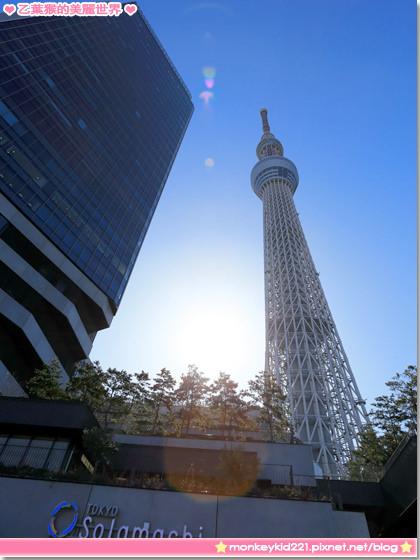 20140306東京DAY1_4-6.jpg