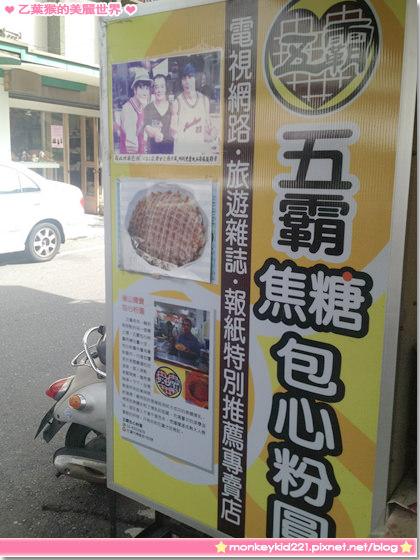 20131208花蓮美食_12.jpg