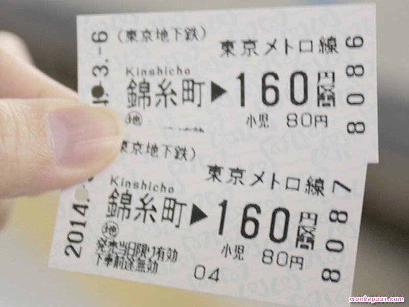 20170402東京賞櫻河口湖_9-2.jpg