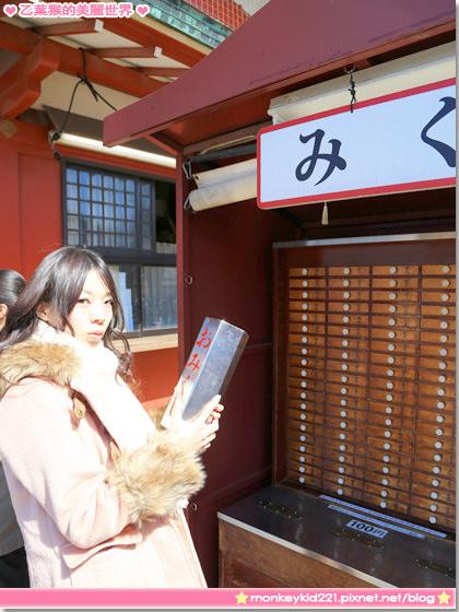 20140308東京DAY3_1-30.jpg