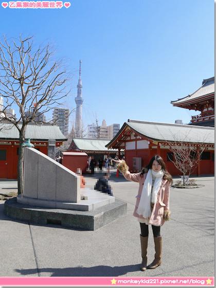 20140308東京DAY3_1-35.jpg