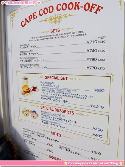 20140307東京DAY2_4-18.jpg