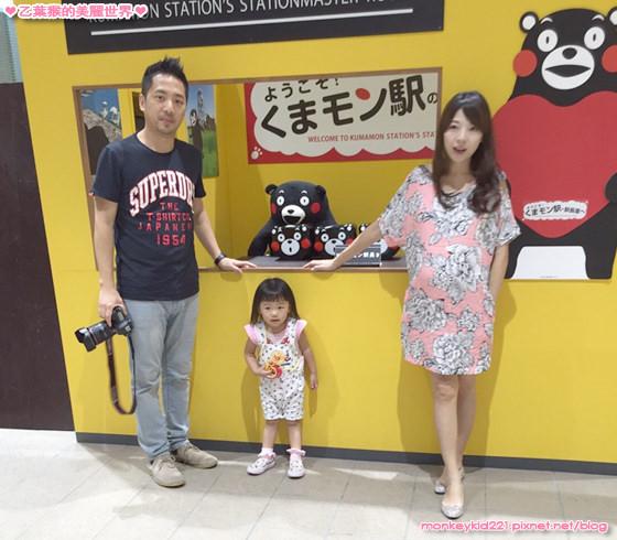 20161219九州福岡_0-7.jpg