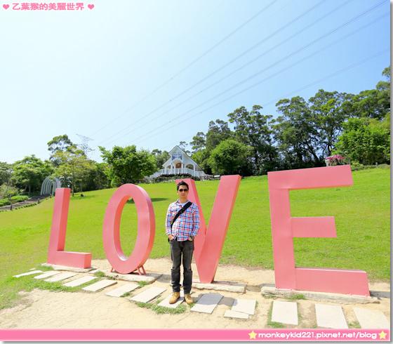 20140411心鮮森林_30.jpg