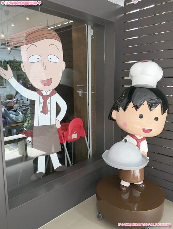 20160926小丸子餐廳_4.jpg