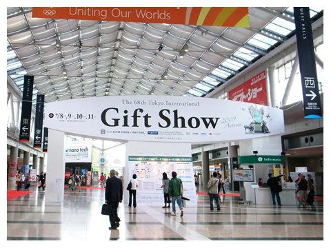 ★日本★東京爆炸行DAY4。看禮品展的一天