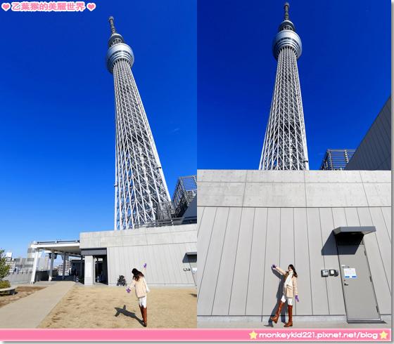 20140306東京DAY1_4-16.jpg