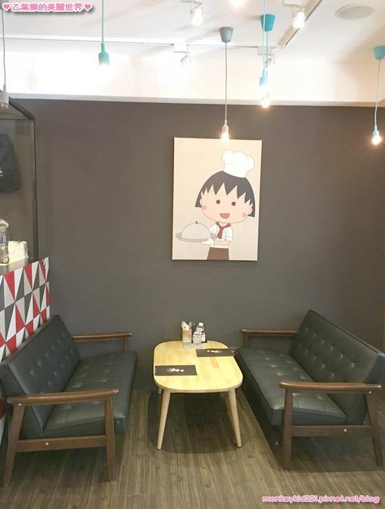 20160926小丸子餐廳_8.jpg