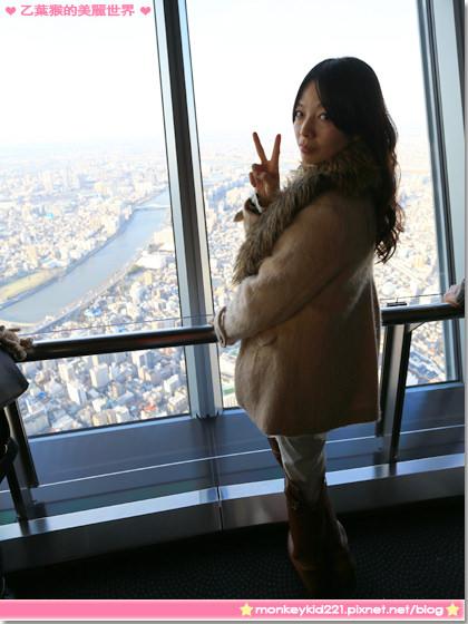 20140306東京DAY1_5-12.jpg