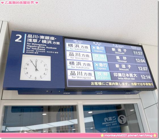 20140306東京DAY1_2-6.jpg