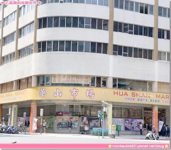 20140330台北喜瑞飯店_42.jpg