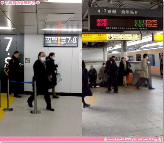 20140307東京DAY2_1-4.jpg