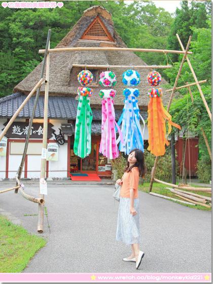 ★日本★關西北陸漫遊趣DAY2。加賀溫泉、溫泉鄉森林、瑠璃光溫泉旅館