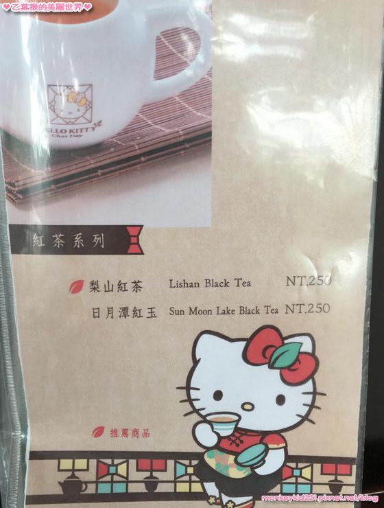 20160917Kitty呷茶餐廳_25.jpg