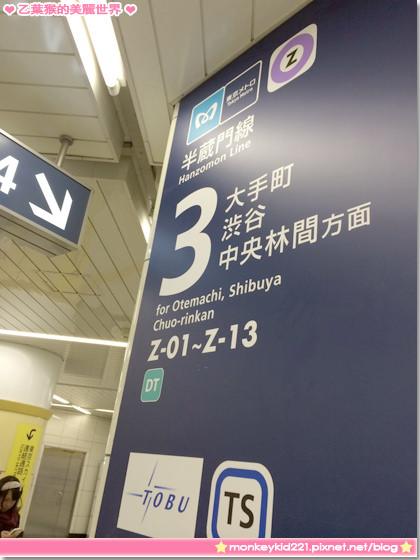20140306東京DAY1_7-19.jpg