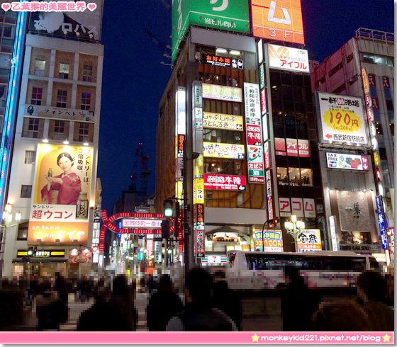 20140308東京DAY3_6-16.jpg