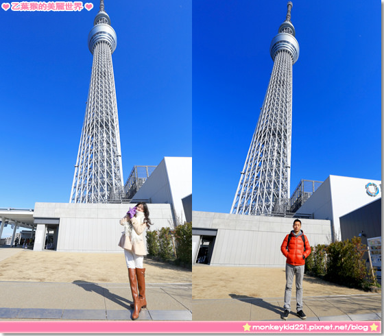 20140306東京DAY1_4-10.jpg