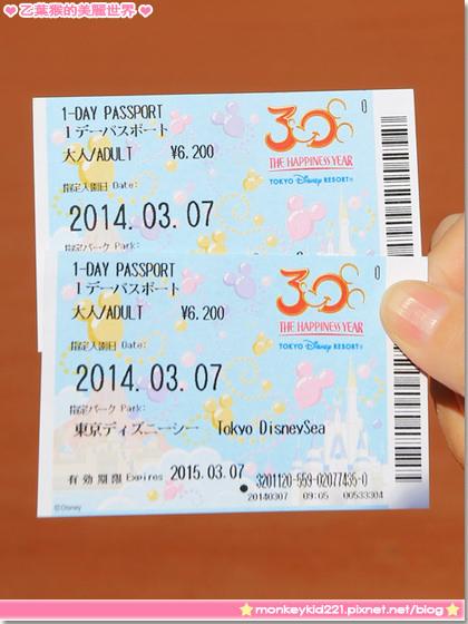 20140307東京DAY2_2-3.jpg