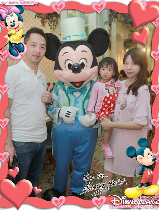 20160721香港迪士尼_0-5.jpg