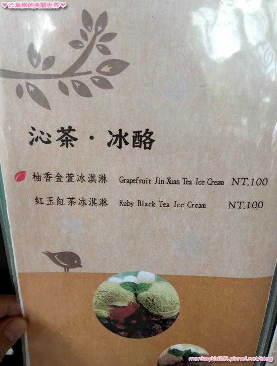 20160917Kitty呷茶餐廳_32.jpg