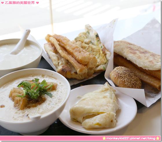 20140330台北喜瑞飯店_50.jpg