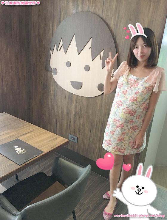 20160926小丸子餐廳_15.jpg