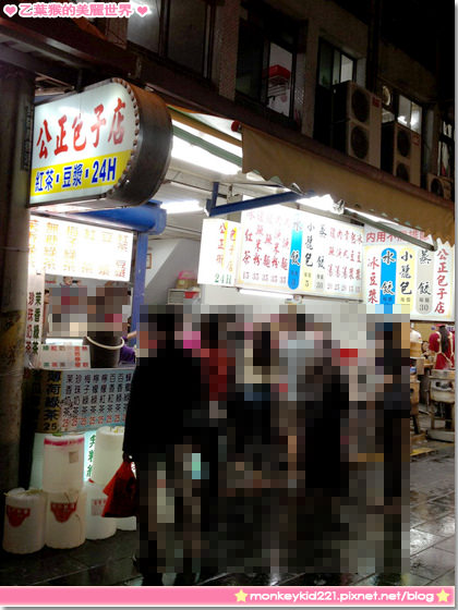 20131208花蓮美食_51.jpg