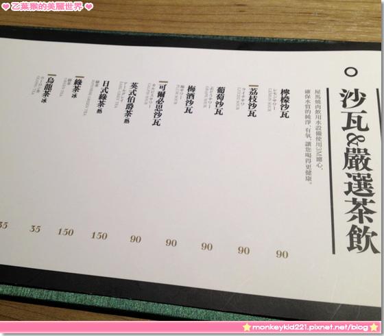 20131102台中烏馬燒肉_30
