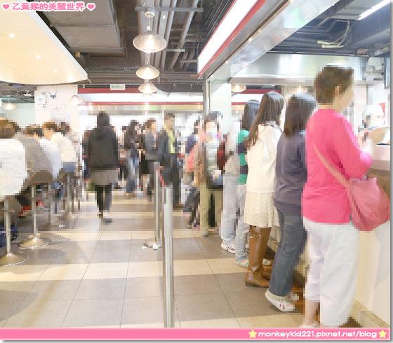 20140330台北喜瑞飯店_49.jpg