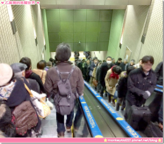 20140307東京DAY2_1-5.jpg