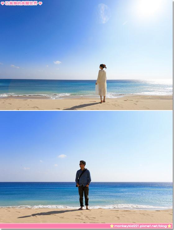 20140221墾丁夏都_2-5.jpg