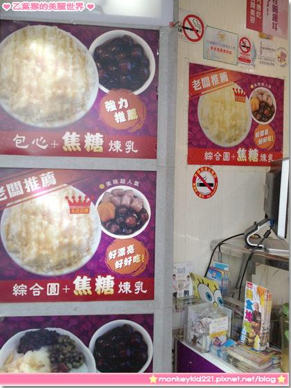 20131208花蓮美食_93.jpg