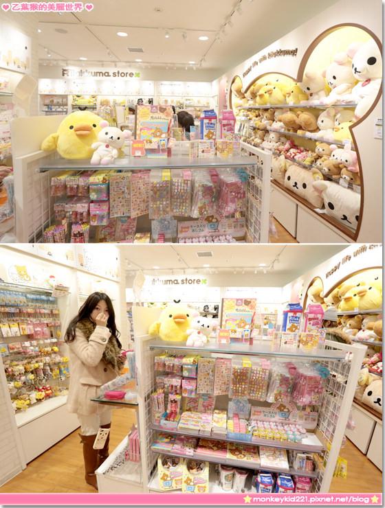 20140306東京DAY1_7-9.jpg