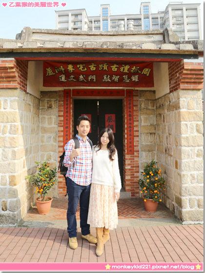 20140330台北喜瑞飯店_10.jpg