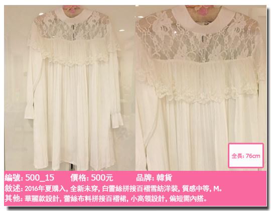 500_15(韓).jpg