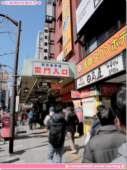 20140308東京DAY3_1-5.jpg