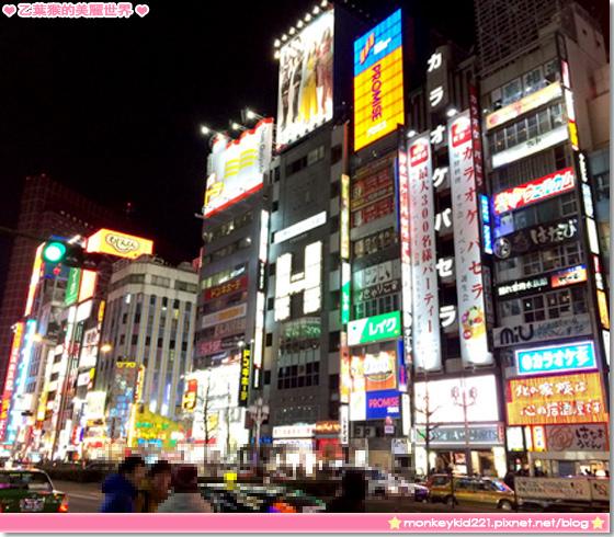20140308東京DAY3_6-17.jpg