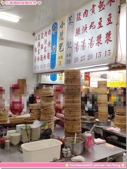 20131208花蓮美食_53.jpg